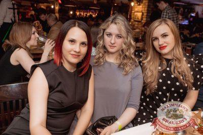 Вечеринка «Ретро FM». Специальный гость: Dj Чайкин, 20 апреля 2018 - Ресторан «Максимилианс» Самара - 69