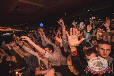 Guf, 25 апреля 2018 - Ресторан «Максимилианс» Самара - 14