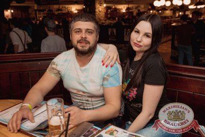 Guf, 25 апреля 2018 - Ресторан «Максимилианс» Самара - 20