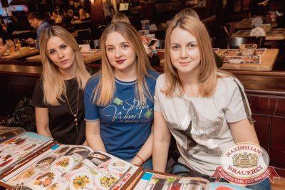 Guf, 25 апреля 2018 - Ресторан «Максимилианс» Самара - 26