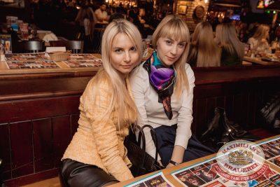 Guf, 25 апреля 2018 - Ресторан «Максимилианс» Самара - 27