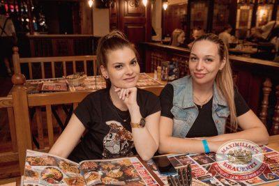 Guf, 25 апреля 2018 - Ресторан «Максимилианс» Самара - 28