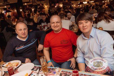 Guf, 25 апреля 2018 - Ресторан «Максимилианс» Самара - 29