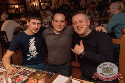 Guf, 25 апреля 2018 - Ресторан «Максимилианс» Самара - 30