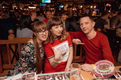 Guf, 25 апреля 2018 - Ресторан «Максимилианс» Самара - 31