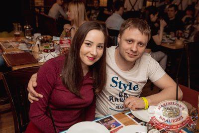 Guf, 25 апреля 2018 - Ресторан «Максимилианс» Самара - 32