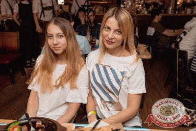 Guf, 25 апреля 2018 - Ресторан «Максимилианс» Самара - 34