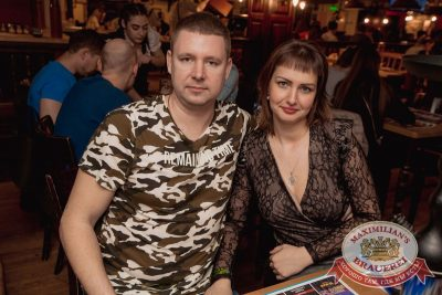 Guf, 25 апреля 2018 - Ресторан «Максимилианс» Самара - 36