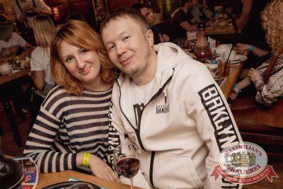 Guf, 25 апреля 2018 - Ресторан «Максимилианс» Самара - 37