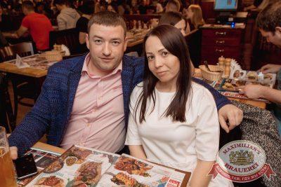 Guf, 25 апреля 2018 - Ресторан «Максимилианс» Самара - 39