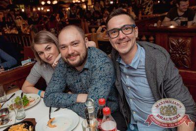Guf, 25 апреля 2018 - Ресторан «Максимилианс» Самара - 45