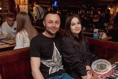 Guf, 25 апреля 2018 - Ресторан «Максимилианс» Самара - 49