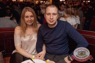 Guf, 25 апреля 2018 - Ресторан «Максимилианс» Самара - 51