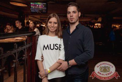 Guf, 25 апреля 2018 - Ресторан «Максимилианс» Самара - 54