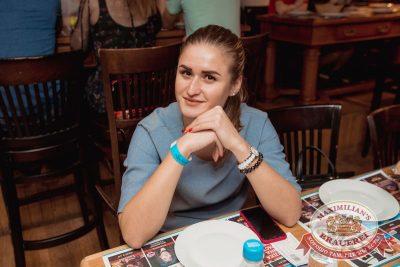 Guf, 25 апреля 2018 - Ресторан «Максимилианс» Самара - 56
