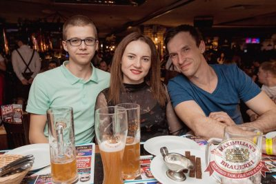 Guf, 25 апреля 2018 - Ресторан «Максимилианс» Самара - 57