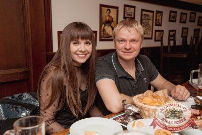 Guf, 25 апреля 2018 - Ресторан «Максимилианс» Самара - 59