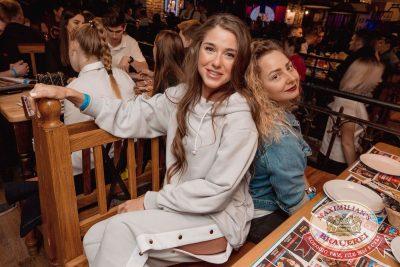Guf, 25 апреля 2018 - Ресторан «Максимилианс» Самара - 61