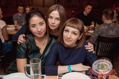 Guf, 25 апреля 2018 - Ресторан «Максимилианс» Самара - 65