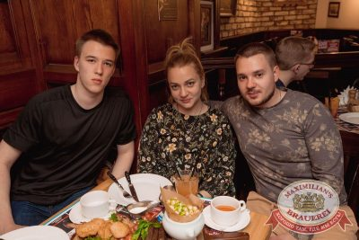 Guf, 25 апреля 2018 - Ресторан «Максимилианс» Самара - 67