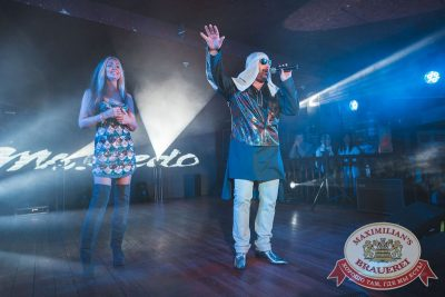 Mr. Credo, 17 мая 2018 - Ресторан «Максимилианс» Самара - 12