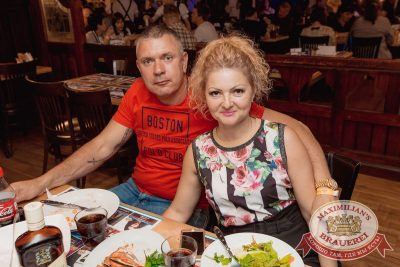 Mr. Credo, 17 мая 2018 - Ресторан «Максимилианс» Самара - 19
