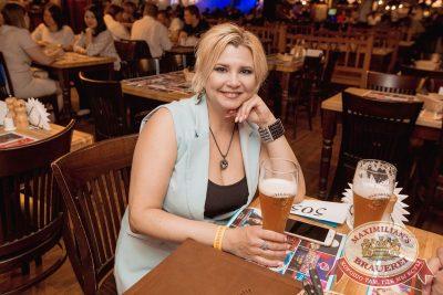 Mr. Credo, 17 мая 2018 - Ресторан «Максимилианс» Самара - 24