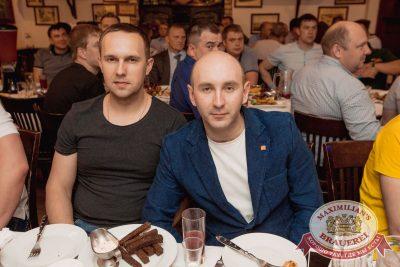 Mr. Credo, 17 мая 2018 - Ресторан «Максимилианс» Самара - 28