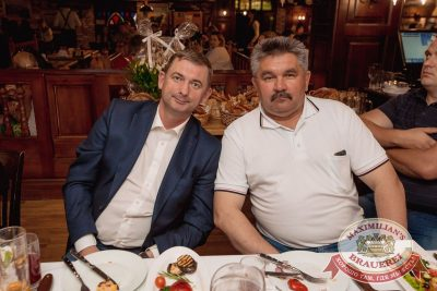 Mr. Credo, 17 мая 2018 - Ресторан «Максимилианс» Самара - 30