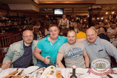 Mr. Credo, 17 мая 2018 - Ресторан «Максимилианс» Самара - 33