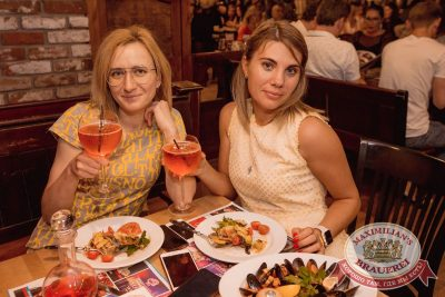 Mr. Credo, 17 мая 2018 - Ресторан «Максимилианс» Самара - 38