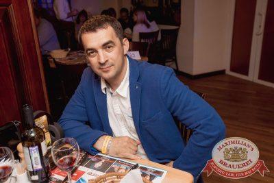 Mr. Credo, 17 мая 2018 - Ресторан «Максимилианс» Самара - 39