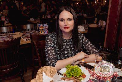 Mr. Credo, 17 мая 2018 - Ресторан «Максимилианс» Самара - 40