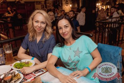 Mr. Credo, 17 мая 2018 - Ресторан «Максимилианс» Самара - 48
