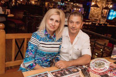 Mr. Credo, 17 мая 2018 - Ресторан «Максимилианс» Самара - 50