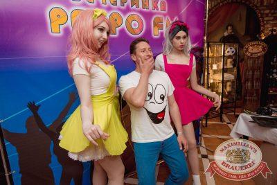 Вечеринка «Ретро FM», 18 мая 2018 - Ресторан «Максимилианс» Самара - 1
