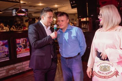 Вечеринка «Ретро FM», 18 мая 2018 - Ресторан «Максимилианс» Самара - 12