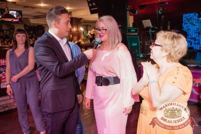 Вечеринка «Ретро FM», 18 мая 2018 - Ресторан «Максимилианс» Самара - 13
