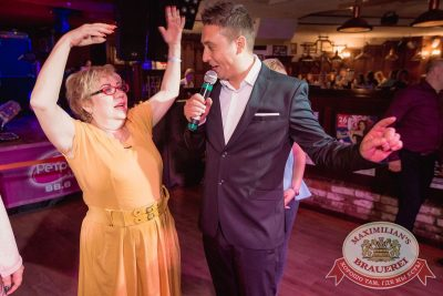 Вечеринка «Ретро FM», 18 мая 2018 - Ресторан «Максимилианс» Самара - 14