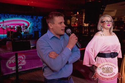 Вечеринка «Ретро FM», 18 мая 2018 - Ресторан «Максимилианс» Самара - 17