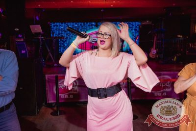 Вечеринка «Ретро FM», 18 мая 2018 - Ресторан «Максимилианс» Самара - 18