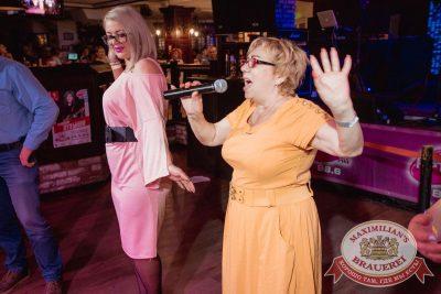 Вечеринка «Ретро FM», 18 мая 2018 - Ресторан «Максимилианс» Самара - 19