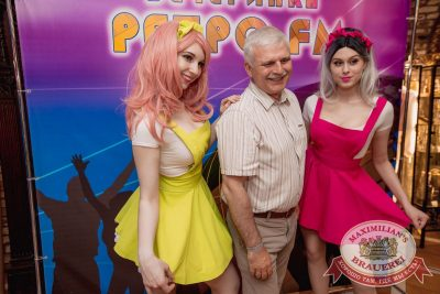 Вечеринка «Ретро FM», 18 мая 2018 - Ресторан «Максимилианс» Самара - 2