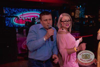 Вечеринка «Ретро FM», 18 мая 2018 - Ресторан «Максимилианс» Самара - 20