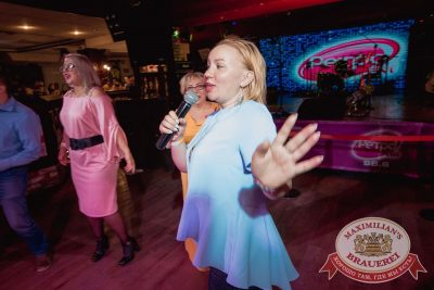 Вечеринка «Ретро FM», 18 мая 2018 - Ресторан «Максимилианс» Самара - 22