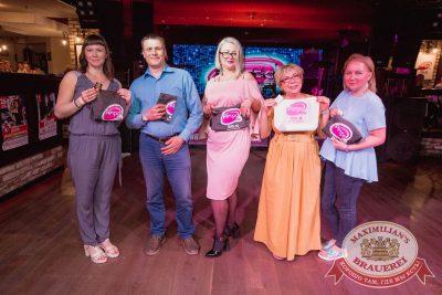 Вечеринка «Ретро FM», 18 мая 2018 - Ресторан «Максимилианс» Самара - 23