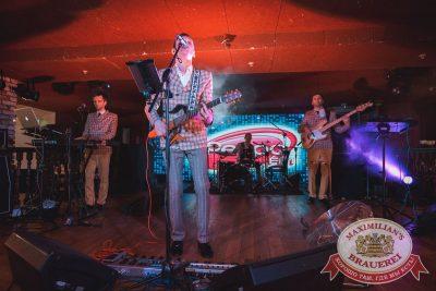Вечеринка «Ретро FM», 18 мая 2018 - Ресторан «Максимилианс» Самара - 24