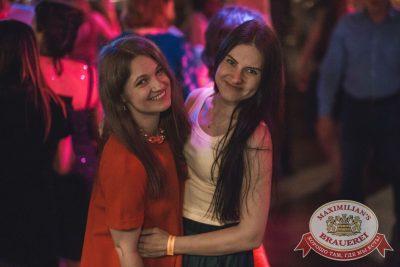 Вечеринка «Ретро FM», 18 мая 2018 - Ресторан «Максимилианс» Самара - 26