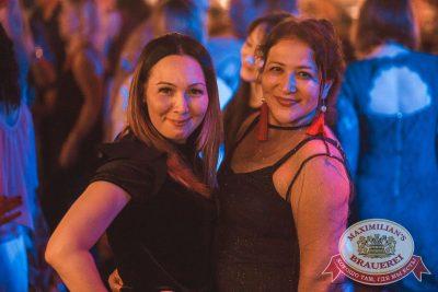 Вечеринка «Ретро FM», 18 мая 2018 - Ресторан «Максимилианс» Самара - 27