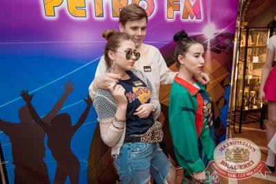 Вечеринка «Ретро FM», 18 мая 2018 - Ресторан «Максимилианс» Самара - 3